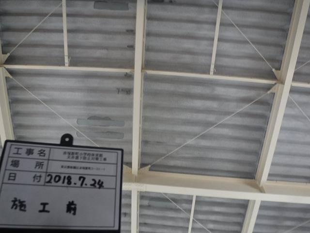 画像:赤塚新町小学校