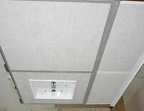 固定範囲天井写真