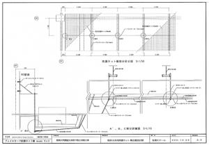 長崎大学 経済学部講堂 企画図