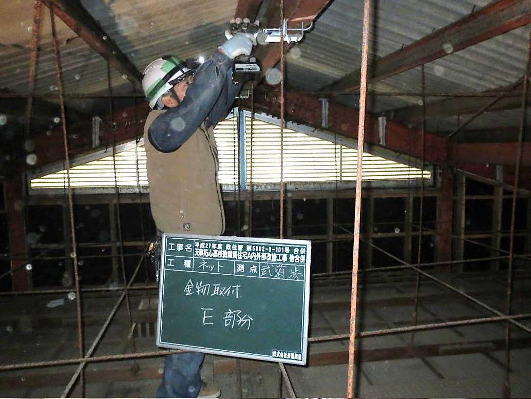 天井防護ネット工 SAIクランプ 取付状況
