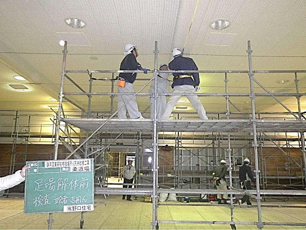 天井防護ネット工 社内検査状況