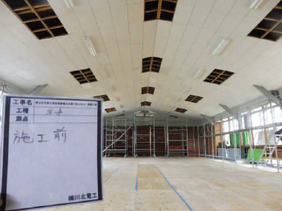 茨城県立古河第三高校  格技場 防護ネット設置前