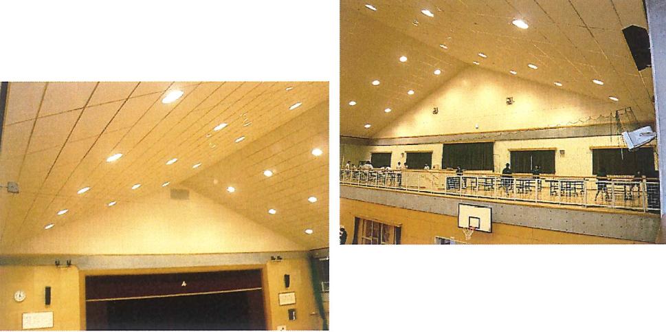 有田川町吉備中学校体育館